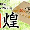 Collagen vi sụn cá HANAMAI Gold Nhật bản 60 gói 1