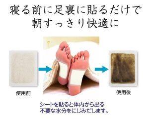 Review miếng dán thải độc bàn chân Nhật Bản Kenko