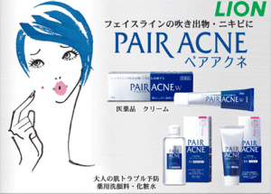 Bộ sản phẩm trị mụn pair bao gồm: kem , nước hoa hồng, và sữa rửa mặt