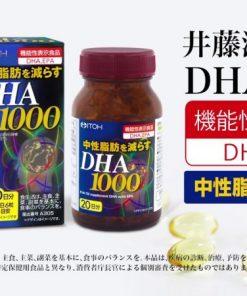 Viên uống bổ não DHA 1000mg Nhật Bản DHA&EPA 14mg ITOH 120 viên 7