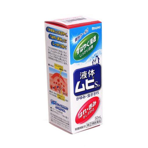 Sản phẩm kem trị muỗi đốt Muhi Nhật bản