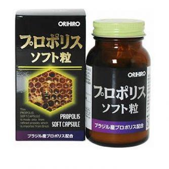 Sữa ong chúa Orihiro Nhật Bản 1