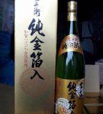 ruou-sake-vay-vang1