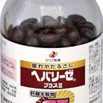 Các loại viên uống bổ gan Nhật Bản tốt nhất hiện nay