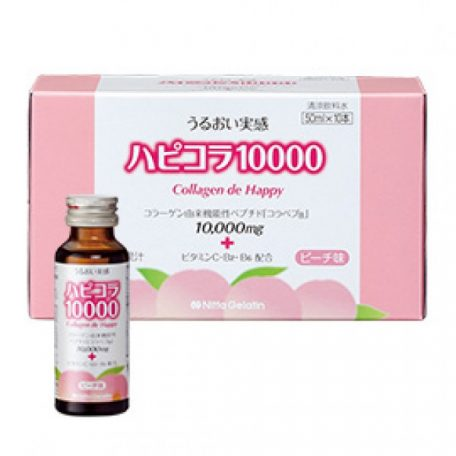 collagen de happy nhat ban