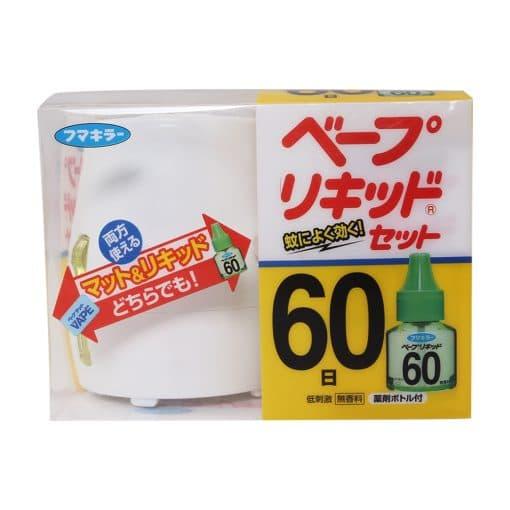 Máy đuổi muỗi tinh dầu Nhật Bản Vape 60 ngày nội địa 2