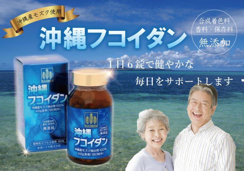 Các loại tảo Nhật Bản được ưa chuộng Nhất 6