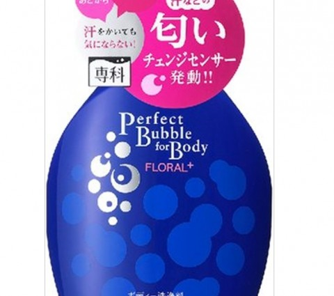 sua tam perfect shiseido bubble nhat ban