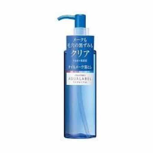 dau tay trang aqualabel Shiseido nhat ban