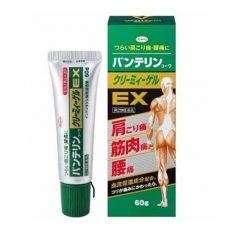 Thuốc Bôi Xương Khớp Nhật Bản Banterin Kowa