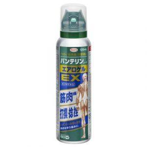 Thuốc bôi xương khớp Kowa Nhật Bản 60gr, 90gr 2
