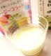 bot the collagen trai cay shiseido