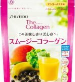 shiseido the collagen rau cu nhat ban