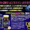 Viên Uống DHA Orihiro Nhật Bản 2