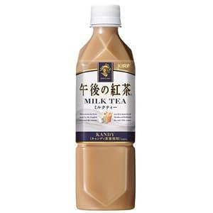 Trà Sữa Nhật Bản Kirin