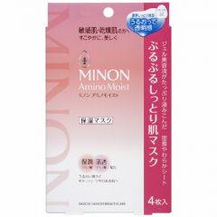 Mặt nạ Minon Amio Moist