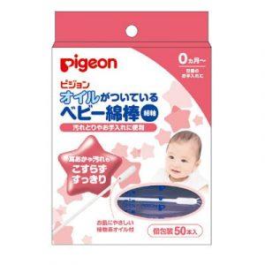 nhiệt kế đo trán Pigeon nhật bản