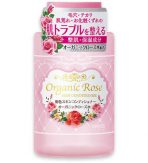 nuoc hoa hong Meishoku Organic Rose Skin Conditioner