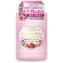 nuoc hoa hong Meishoku Organic Rose Skin Conditioner