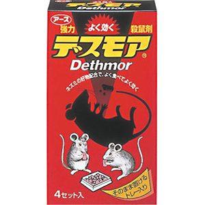 thuốc diệt chuột nhật bản