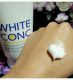 white conc body gommage