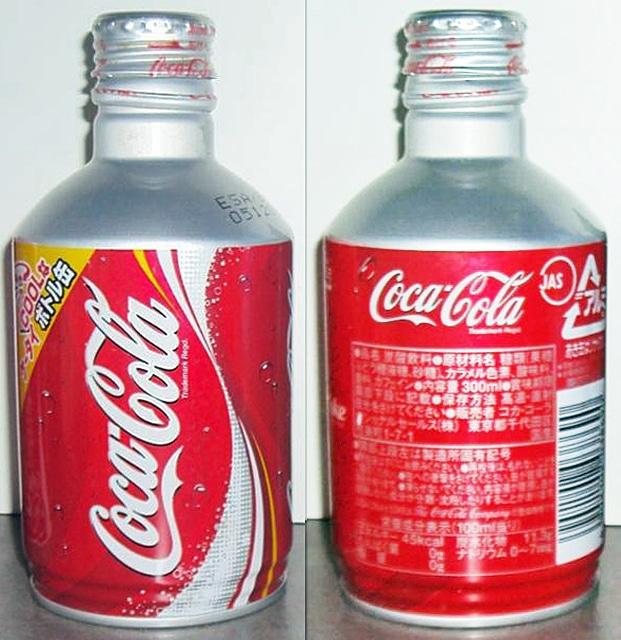 coca cola nắp vặn nhật bản ở hcm