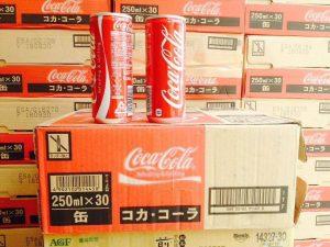Cocacola Nắp Vặn Nhật Bản Chai Nhôm 300ml 8