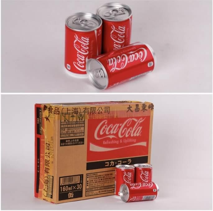 Coca Nhật Bản Nắp Vặn Chai Nhôm 300ml 7