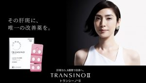 Hướng Dẫn Sử Dụng + Tác Dụng Phụ Viên Uống Transino Nhật Bản 1