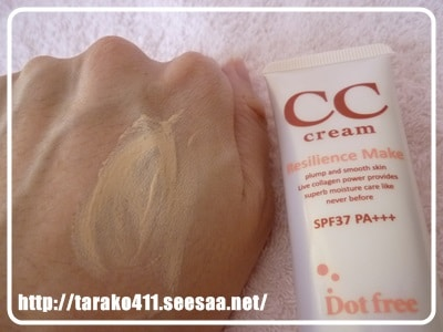 CC cream resilience MAKE