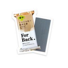 Xà phòng for back For Back Medicated Soap trị mụn lưng