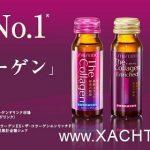 Collagen của shiseido có tốt không?Review Collagen Shiseido