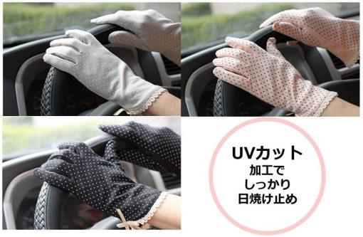 Bao tay chống nắng, găng tay chống tia uv cho nữ Nhật Bản 7