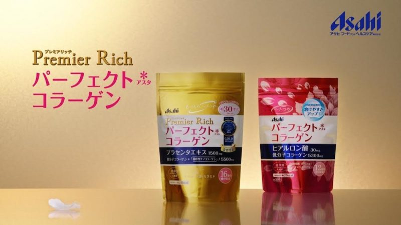 COLLAGEN ASAHI PERFECT DẠNG BỘT nhat ban