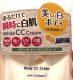 Sữa dưỡng trắng White conc white cc Cream nhat ban