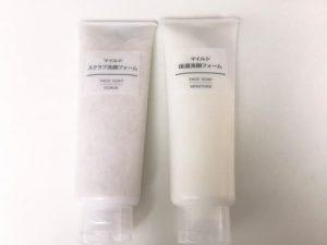 Sữa rửa mặt Muji Face Soap Nhật Bản 2
