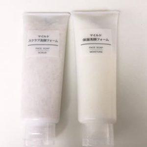 Sữa rửa mặt Muji Face Soap Nhật Bản 7