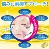 Kem dưỡng mắt meishoku whitening eye cream 4