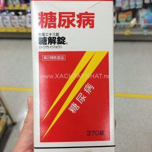 Viên uống hỗ trợ tiểu đường Tokaijyo 2