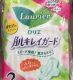 Băng vệ sinh Nhật Bản Laurier KAO co canh