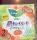 Băng vệ sinh Nhật Bản noi dia