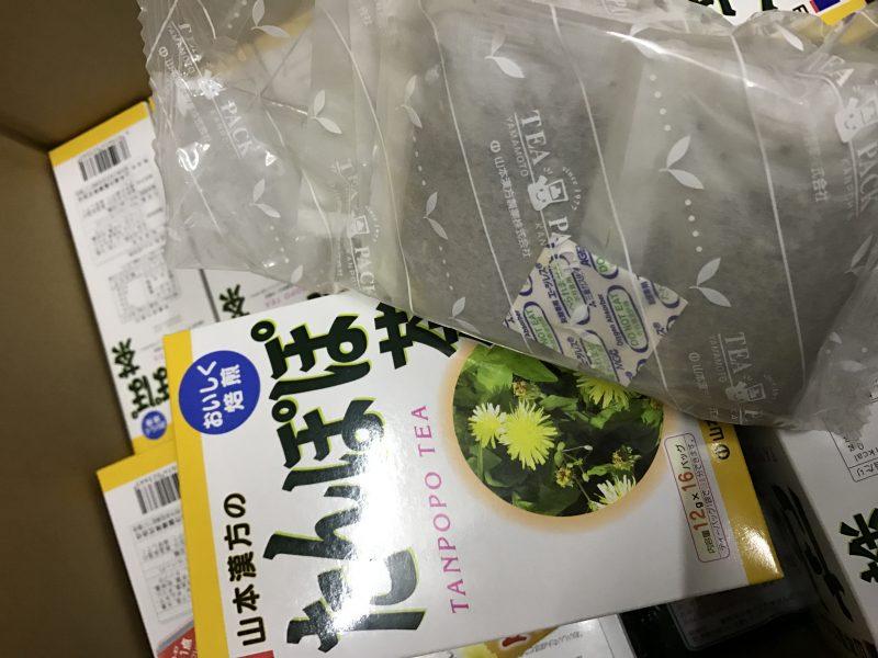 Trà bồ công anh Tanpopo Tea YAMAMOTO Nhật bản (2)