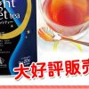 Trà giảm cân night diet tea Orihiro Nhật Bản 4