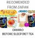 Trà giảm cân night diet tea Orihiro Nhật