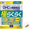 Viên uống chống lão hóa Astaxanthin DHC 1