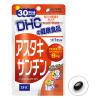 Viên uống bổ sung kẽm DHC Nhật Bản 1