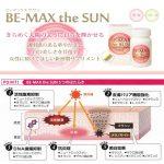 Be-Max the Sun Viên uống chống nắng Nhật Bản