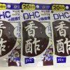 Dấm đen DHC Nhật Bản Giảm Cân Hiệu Quả 2