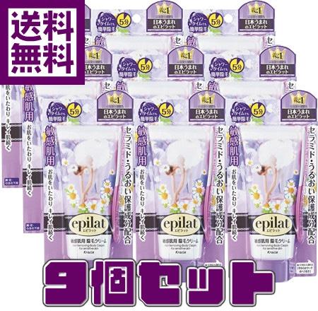 Kem tẩy lông Epilat Kracie 5