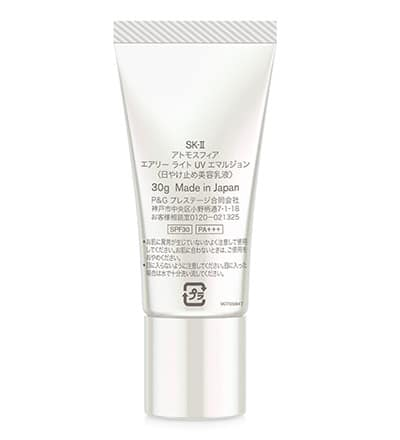 CC SK-II Atmosphere SPF50 PA